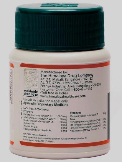 画像2: Himalaya Herbals Bresol Tablets